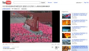 North Korea on You Tube